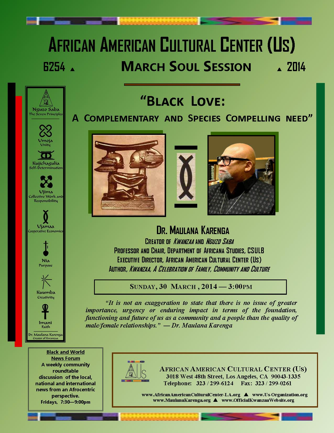 03-30-14 Dr. Maulana Karenga--Black Love