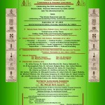 Nguzo Saba 2015 -- September 25-27 Announcement