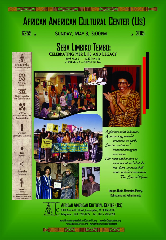 SS--05-03-2015 Limbiko Tembo Celebration