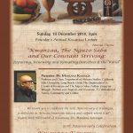 SS--Dr. Maulana Karenga 12-18-16